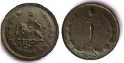 Monedas asiáticas  Iran_1_Rial