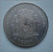 5 Pesetas 1998 *19-98 SG-V ALFONSO XIII Image