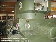 Советский легкий танк Т-26, обр. 1933г., Panssarimuseo, Parola, Finland  26_043