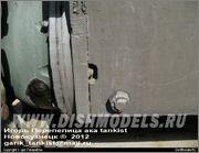 StuG III (G) Tamiya #35197 W02223_7882199