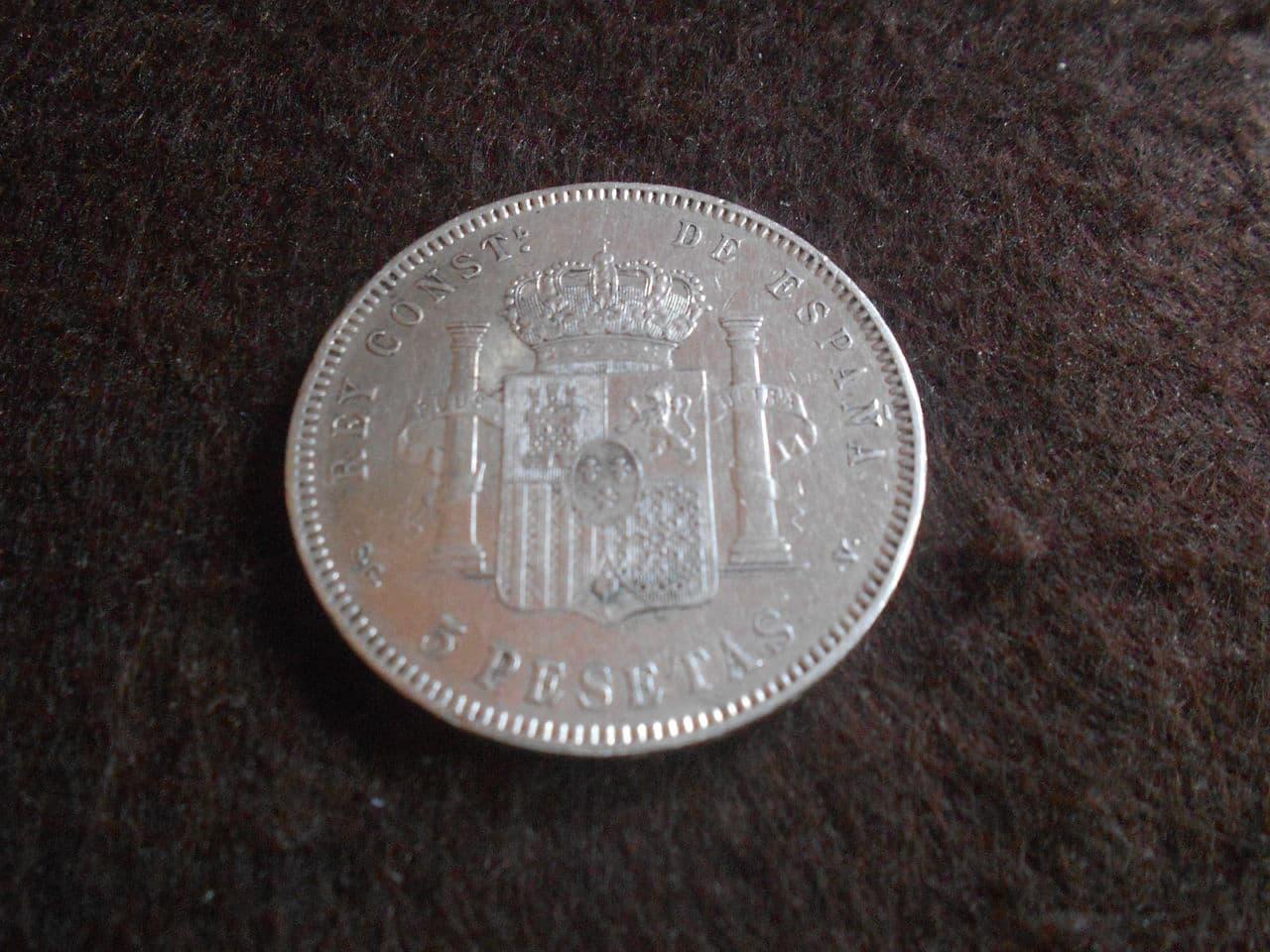 5 pesetas 1898 *98 Alfonso XIII - exceso de peso - DSCN1781