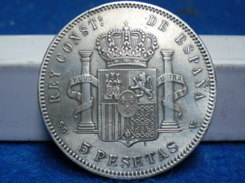 5 pesetas 1897. (*18 *97) - Alfonso XIII. SAM_2775