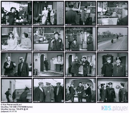 Ο ΚΥΡΙΟΣ ΠΤΕΡΑΡΧΟΣ(1963)DvdRip  O_Kos_Pterarxos_M_idx