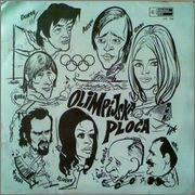 Nedeljko Bilkic - Diskografija - Page 2 1971_Olimpijska_ploca_LP_A