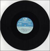 Nervozni postar - Diskografija Rule_1988_lp_B