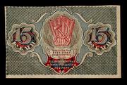"""La peculiar serie de billetes """"babilonios"""" de la República Socialista Soviética Rusa Babilonio_1_001"""