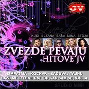 Suzana Jovanovic - Diskografija R_1364976545662010