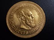 5 Rublos 1.886, Alejandro III, Rusia DSCN1206