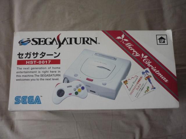 [VDS/TROC] Saturn et Dreamcast Jap jeux P1040091