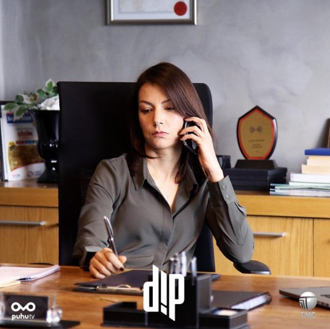 ფსკერი // Dip Image