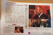 Presse DEPPendante - Page 3 20150219_1327028