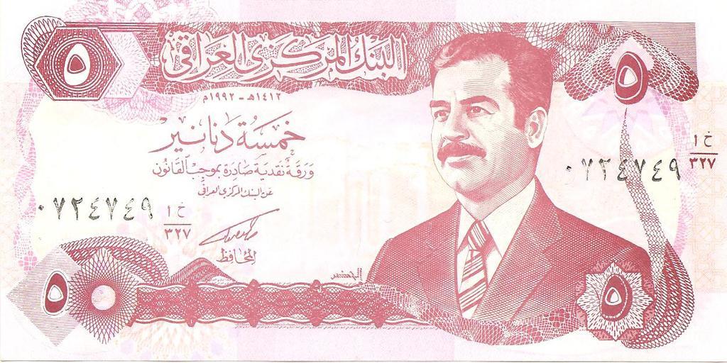 5 dinares de Irak año 1992 Image