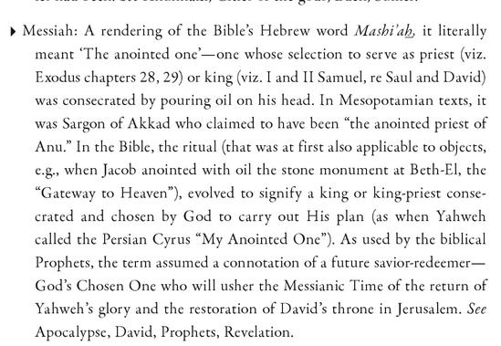 est-ce l'idée messianique un mythe mésopotamien?? Sargon_d_akkad
