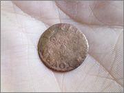 Moneda francesa a identificar. P1130012