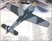 Focke Wulf Fw190A-8 1/72 Airfix - Страница 2 IMG_1286