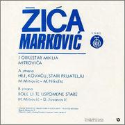 Zivodar Zica Markovic -Kolekcija Omot_ZS