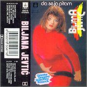 Biljana Jevtic  - Diskografija  1992_uz