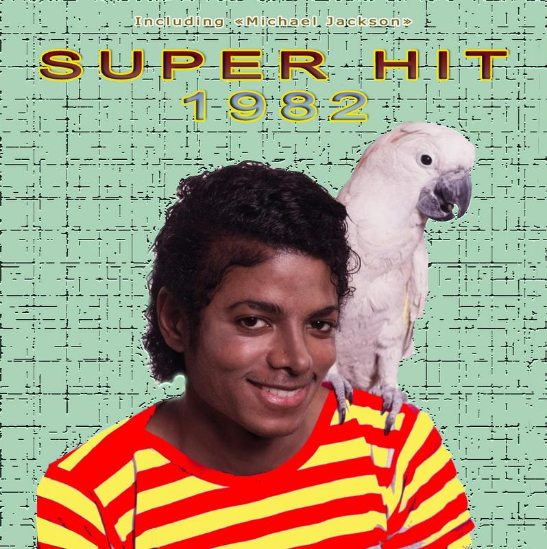 Super Hit Collection Super_Hit_1982_front