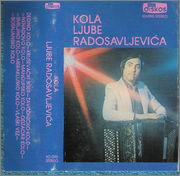 Ljubisa Radosavljevic - Diskografija 1981_ka_pz