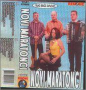 Novi Maratonci -Diskografija Rtyrtytry