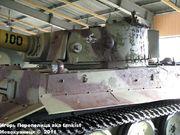 """Немецкий тяжелый танк Panzerkampfwagen VI Ausf E """"Tiger I"""",  Танковый музей, Кубинка , Россия Tiger_I_021"""