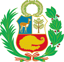 1 Sol Perú 1923  5 decimos de fino Escudo_de_armas_del_Per_svg