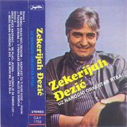 Zekerijah Djezić - Diskografija  - Page 2 1986_ka_p