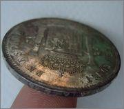 5 Pesetas 1885*18-87 MS-M Alfonso XII  Image