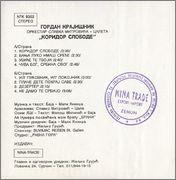 Gordan Krajisnik -Diskografija R_6542696_1421616340_3735_jpeg