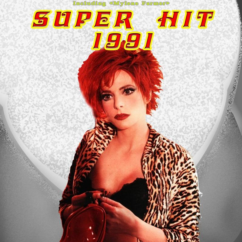 Super Hit Collection Super_Hit_1991_front