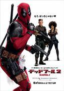 Deadpool 2 - Página 5 Deadpool_two_ver11_xlg