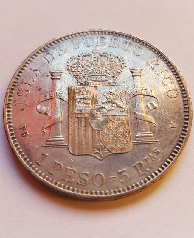 1 Peso 1895. Alfonso XIII Puerto Rico. 20171113_154447