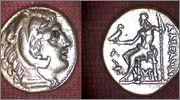 Tetradracma de Alejandro III de Macedonia. AΛEXANΔPOY. Alejandro