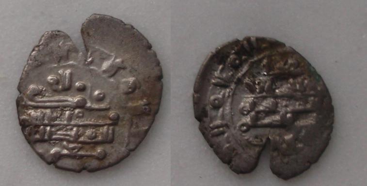 Amirs de Multan, Ghaznavids, AR Qanhari Dirham (Damma), Mas'ud I, 422-433 H/1031-1041 d.C., G/G-GZ9 Hispmusul2