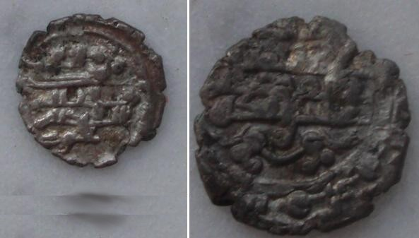 Amirs de Multan, Ghaznavids, AR Qanhari Dirham (Damma), Mas'ud I, 422-433 H/1031-1041 d.C., G/G-GZ9 Hispmul3