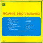 Gordana Runjajic - Diskografija 1974_b