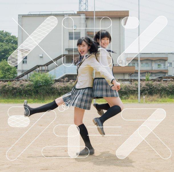 """HKT48 - 2º single -  """"Melon Juice"""" (04/09/2013) News_large_hkt48_molonjuice_gekijo"""