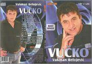 Vukman Belojevic Vucko-Diskografija 10610537_10202514477086294_5268654704774980968_n