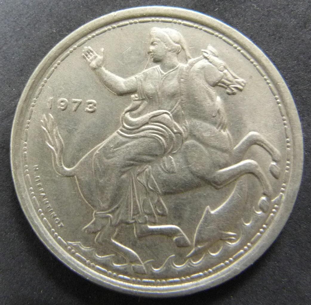 grecia - 20 Dracmas. Grecia (1973) Reino de Grecia GRE_20_Dracmas_Reino_1973_rev