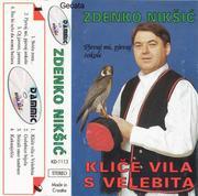 Zdenko Niksic - Diskografija  1995_ka_a