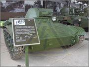 Советский легкий танк Т-60, Музей отечественной военной истории, д. Падиково Московской области T_60_Padikovo_004