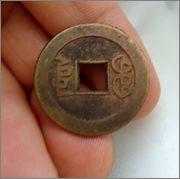 1 Cash. China. (1796-1820). Pekín Image