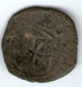 Felipe II. cornado Smg_914b