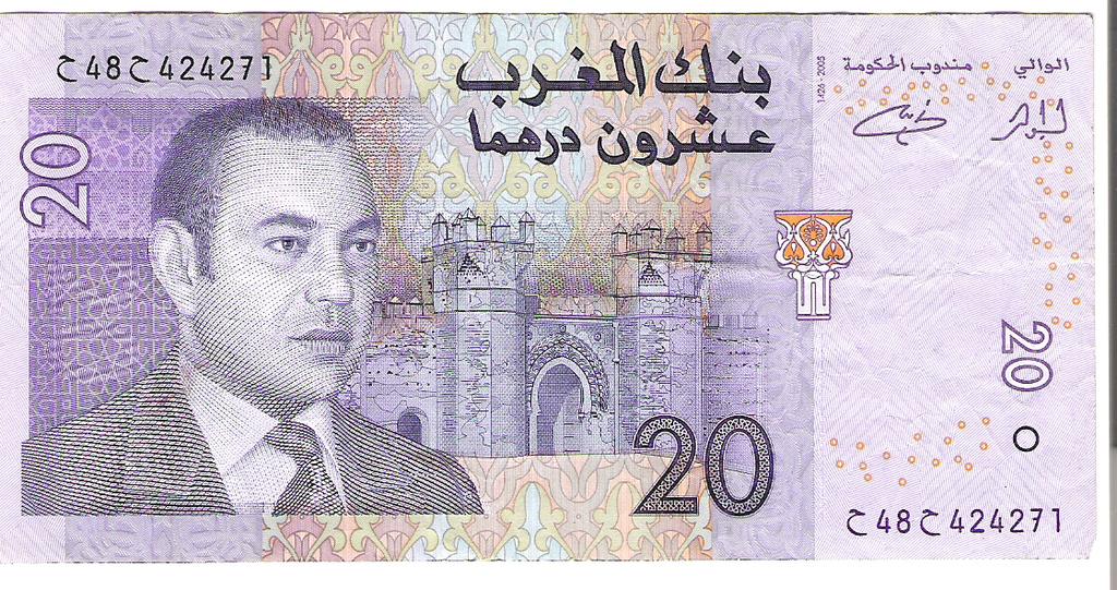 20 dirham de Marruecos año 2005  Image