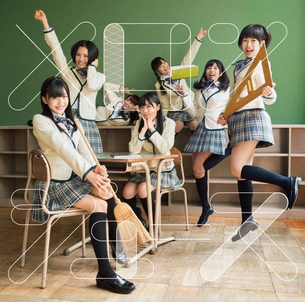 "HKT48 - 2º single -  ""Melon Juice"" (04/09/2013) News_large_hkt48_molonjuice_type_A"