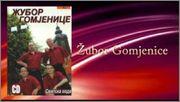 Grupa Zubor Gomjenice -Kolekcija Mqdefault
