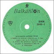 Miodrag Todorovic Krnjevac -Diskografija BMM_5849_I