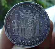 5 Pesetas (Guerra del Pacifico). Perú. 1880. Lima Image