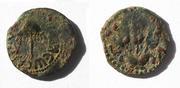 Prutah Herodes Agripa I IMG_2192