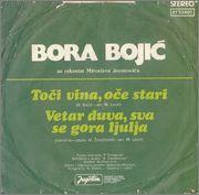 Bora Bojic - Diskografija R_4721025_1373372177_6656_jpeg